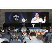 허성무 창원시장 시정 1년 성과와 과제