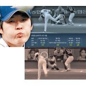 [심층추적] 스포츠 승부조작의 늪에 빠진 배팅뜻 프로선수들