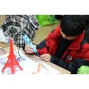(주)에일리언테크놀로지, 3D펜 교육콘텐츠