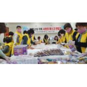 """성주군자원봉사센터 """"자원봉사자의 손길로 친환경 면 배부신경 마스크 제작 배부"""""""
