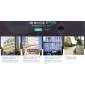 서울시 캠퍼스타운 사업, '한국형 실리콘밸리' 실리콘밸리 만들어 지역 활성화 이끈다