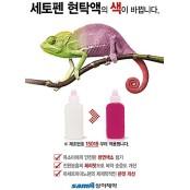 소아에 안전한 천연색소?…삼아제약, 해열진통제 광고 세토펜 또 논란