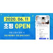 [동정] 메디스태프, 의사 전용 무료 구인구직 '초빙' 구인구직 서비스 오픈