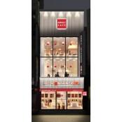 레드컨테이너 성인용품 종로카페점 성인용품카페 정식 운영 시작 성인용품카페