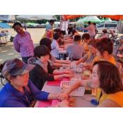 청양고추구기자축제, 자원봉사자들 성공의 주역들
