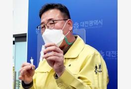 대전 요양원 집단감염