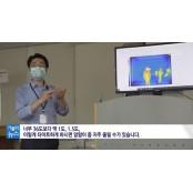 서울대교구, 본당에 열화상카메라·체온계 배부