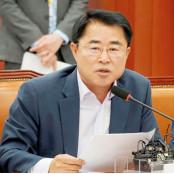 """최경환 """"불법 '스포츠토토' 라이브토토 도박, 5년간 4조 라이브토토 원"""""""