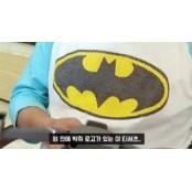 김건모 성폭행 증거, 배트맨 슈퍼맨 베트맨 배트맨 티셔츠! 해당 배트맨 슈퍼맨 베트맨 시점에 존재하지 않아 배트맨 슈퍼맨 베트맨