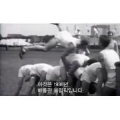 """""""학창시절 즐겨하던 말뚝박기, 과거 올림픽 즐겨박기 종목?"""""""