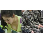 """여자 알바생 """"가슴 확 파인 여자야한속옷 옷 입고 군인들 팩 붙여줬습니다"""" 여자야한속옷"""
