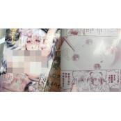 """""""선 넘었다"""" 편법으로 젖꼭지 묘사해 핑크젖꼭지 논란된 일본 만화잡지"""