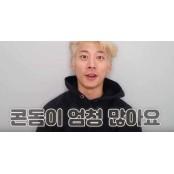 """""""여자선수들 임신 막으려고 뿌리는 수준으로 특이한콘돔 콘돔 배포"""""""