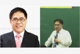 """""""1세대 1타 강사로 불"""