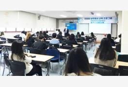 광주여자대학교 경찰법