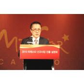 마제스타, 소셜카지노 게임사업 진출…아시아 최강자 노린다