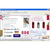 파밍 공격, 일본 성인사이트 통해 지속 발생 일본성인사이트