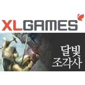 엠게임, 모바일·VR·소셜카지노 등 크레이지슬롯머신 플랫폼 다변화