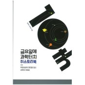한국연구재단,