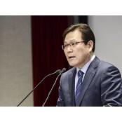 최종구 인사청문회…인터넷은행 특혜·론스타 먹튀 집중 검증