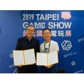 BIC 조직위, 대만 TCA 타이베이 게임쇼 주관 TCA TCA와 MOU 체결 TCA