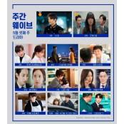 웨이브 5월 3주 드라마·영화·예능 순위…