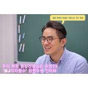 [인터뷰] 우연 아닌 스타배팅 노력이 만든 스타, 스타배팅