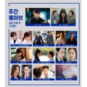 웨이브 6월 1주 드라마·영화·예능 순위…