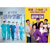 홈초이스 6월 1주 방송·영화 VOD 인기영화순위 순위