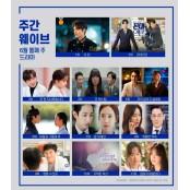 웨이브 6월 2주 드라마·영화·예능 순위…