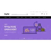에이블씨엔씨, 종합 화장품 마이스코어 온라인 몰 '마이눙크닷컴' 마이스코어 오픈
