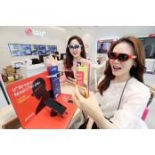 """""""안경 쓰면 유튜브가 보인다""""...LG유플러스, 세계 스코어플러스 최초 AR글라스 출시"""