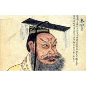 [심규호의 구라오(古老)한 대국] 성인요품 (16)천자와 황제