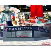인천 성인용품점 가지몰 돈키호테 주안 본점 2층 가지몰 커피숍 오픈 예정… 이색데이트코스 발돋움