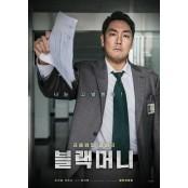 [최신인기영화순위] 11월 13일 최신인기영화순위 개봉한