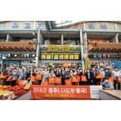 동국대 경주캠, 지역상생위한 캠 전통시장 장보기 캠페인 캠 시행