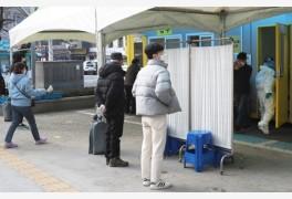 [종합] 전북 거리두기 2단계 17일까지 연장