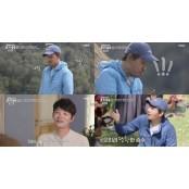 '오지GO' 김승수, 공개 킹카 구혼까지 받았다?