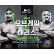 [UFC] 오브레임 vs 해리스, 오는 야동사진 17일 혈투 예고