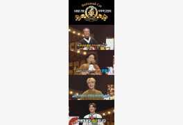 복면가왕 부뚜막고양 4연승…민트초코·신토불이·뱁새·된장 정체