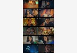 '펜트하우스 시즌3' 엄기준x온주완의 충격적 과거