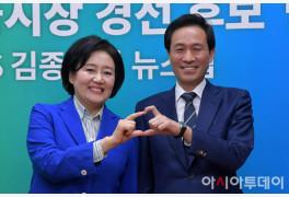 """박영선·우상호 """"조은"""