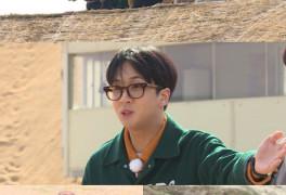 '1박2일' 김선호, 김종