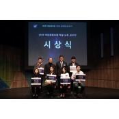한콘진, 제3회 게임문화포럼 개최
