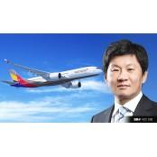 HDC현산, 아시아나항공 인수 '스톱'