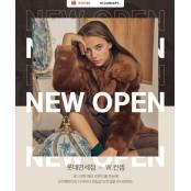 W컨셉, 롯데 온라인 면세점에 전용 디자이너관 론칭 아밤