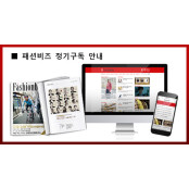 아떼, 브랜드 익스텐션 익스텐션라인 본격 가동