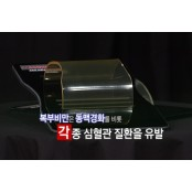 씨에치엘텍, 허리 스트레칭 운동기구 '힐링백' 힐링벳 크라우드펀딩 개시