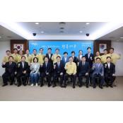 대전 서구, 박범계 국회의원 초청 정책간담회