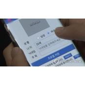 랜덤 채팅 앱 통해 수억 원 편취 채팅만남 40대 남성 검거